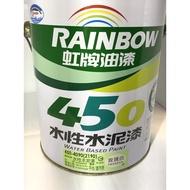 虹牌450-4090(2190) 玫瑰白 平光型 平光 水性水泥漆 內牆 室內 加侖