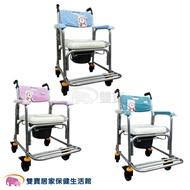 馬桶椅 均佳 JCS-205 鋁合金有輪洗澡便器椅-加推手 JCS205 (三色可選)