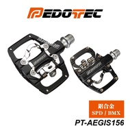 PEDOTEC 登山車卡踏板 BMX/SPD雙用途踏板 鋁合金  PT-AEGIS156
