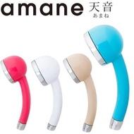 【天音Amane】極細省水高壓淋浴蓮蓬頭 水藍色 / 白色 / 粉紅(全日本製)