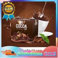 ถูกคอนเฟิร์ม ไบโอโกโก้มิกซ์ Bio Cocoa Mix By Khunchan ของแท้ 100%