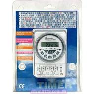 "FRONTIER TM-6331S 微電腦數位式定時器 最小單位""秒"" 110V/220V皆適用工業家庭兩相宜 電壓輸出"