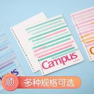 【全新】日本kokuyo國譽campus彩色貼紙活頁紙WCN-CLL1330便攜中學生用活頁本替芯點線橫線內頁B5/30