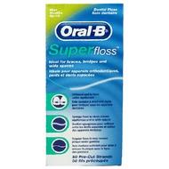 Oral B 歐樂B 三合一超級牙線 50條/包 蝦皮24h 現貨