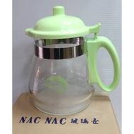 💗美福寶💗Nac Nac 微電腦調乳器  專用玻璃壺