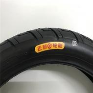正新輪胎 90/90-18真空胎100/90-10 摩托車外胎110/120/90 前后胎