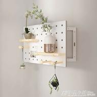 電表箱洞洞板遮擋盒木質裝飾 實木置物架掛鉤電閘盒配電箱ATF