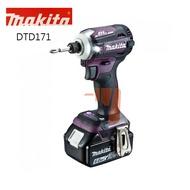 Makita牧田DTD171RGE 充電18V無刷起子機 6.0Ah*2
