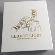 【昱光汽車改裝精品】 霧燈專用 LED燈泡 H8/H11/H16/9005/9006 跑山專用款