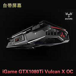 熱賣➹Colorful/七彩虹iGame GTX1080Ti Vulcan X OC GTX1080TI超頻版