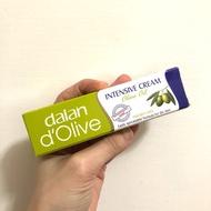 土耳其 Dalan 橄欖深層護手霜