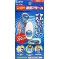 日本進口【ELPA - 防身安全警報器】 高分貝  藍色 & 粉紅色