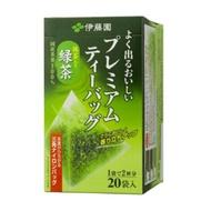 綠茶茶包 日本代購 伊藤園立體綠茶茶包20入