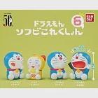 【日本正版授權】全套4款 哆啦A夢 軟膠公仔 P6 扭蛋/轉蛋 小叮噹 哆啦美 DORAEMON 654094