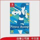 任天堂 Nintendo Switch FITNESS BOXING