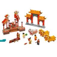 現貨- Lego 80104 樂高 舞獅
