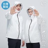 【預購商品 預計8月初出貨】ADISI 中性款機能防護撥水連帽外套(面罩可拆) AJ2191003 (S-XL) 白色