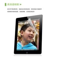 ASUS華碩Zenpad C 7.0平板屏幕貼膜 Z171KG保護膜 高清透明