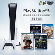 預購 【7/9 中午12:00 開放預購第十一批】【PS5】PlayStation®5主機 (光碟版組合)