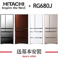 HITACHI日立 676L 1級變頻6門電冰箱 RG680J