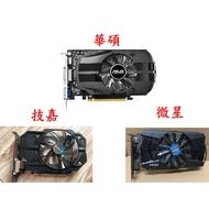 華碩 技嘉 微星 ASUS GTX750Ti DDR5 GTX750 GTX650 1G 2G 保固顯示卡 非RX470