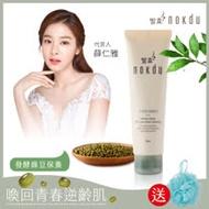 韓國Coreana nokdu 發酵綠豆保濕深層潔面乳150ml (台灣官方公司貨)