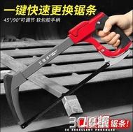 木工鋸 強力鋼鋸架家用手工小鋼鋸手鋸木工工具金屬鋸條鋸弓鋸子拉花劇子