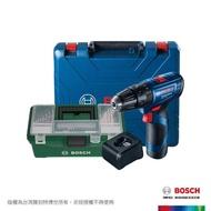【BOSCH 博世】12V鋰電震動電鑽綜合配件工具箱套裝 GSB 12V-73 Starter Kit