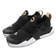 Nike Huarache Extreme 女鞋