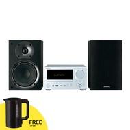 Onkyo CS-375 CD Receiver System (Free Bodum Electric Kettle)