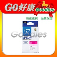 EPSON T177350  (T177)  愛普生㊣原廠紅色墨水匣/適用機型:EPSON XP102/XP202/XP302/XP402/XP-225/XP225印表機