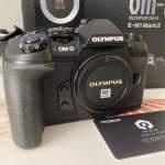 Olympus OM-D E-M1 Mark II Body (Black)