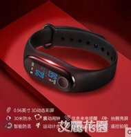 智慧手環學生運動手錶男女兒童電子多功能藍芽手機vivo小米5代手壞3