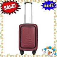 SALE!!! กระเป๋าเดินทางล้อลาก รุ่น RE3097 ขนาด 20 นิ้ว สีแดง  แบรนด์ของแท้ 100% หมวดหมู่สินค้ากลุ่ม กระเป๋าเดินทาง ใบเล็ก กลาง ใหญ่ พอดี กระเป๋าล้อลาก