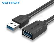 VS.USB3.0 公轉母 USB 延長線【0.5米~3米】USB延長線