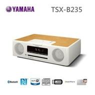 【YAMAHA 山葉】藍芽無線 桌上型音響(TSX-B235)