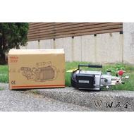 【W五金】免運♥附發票*台灣製造 清洗機 洗淨機 洗車機 手提式 110V 物理 1HP WH-0608 WH0608
