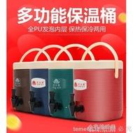 生活百貨保溫桶13L大容量豆漿咖啡果汁涼茶桶熱水桶保溫保冷#8