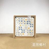 比漾選物 【MBM】台灣京瓷-花磚珪藻土杯墊組_混搭鄉村