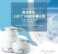 快煮壺 出版旅行110V伏摺疊電熱水壺旅游留學便攜美式美版日本加拿大水壺