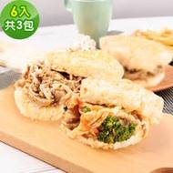 樂活e棧 綜合米漢堡3袋(6顆/袋)-全素