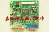 【嘉旺液晶螢幕維修及配件零售】優派VA2016W VA2216W VA2226W VX1932W VX2026W 驅動板ACER V223W HANNSG Hi221 板號:ILIF-039