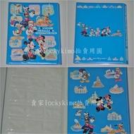 【迪士尼 紀念幣 收集冊】收藏本集幣冊 紀念 獎章 souvenir medallion collection book