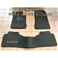 賓士-BENZ 95/7月-02/4月 W210 E-class專車專用耐磨型防水腳踏墊W210腳踏墊
