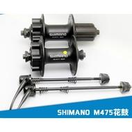 SHIMANO HB-M475 hub 32/36holes 8/9/10/11speed MTB Mountain Bike Disc Brake Rotor Ball cassette front and rear hub