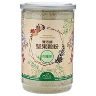 【可夫萊堅果之家】雙活菌堅果穀粉-包種茶口味(550g)