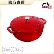 【法國Staub】初雪圖騰琺瑯鑄鐵鍋和食鍋24cm-白色(3.6L)