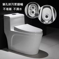 C-530單體馬桶 同TOTO水龍捲抗污單體馬桶 智潔釉 水箱零件WDI國際大廠 原廠保固一年