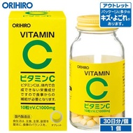 現貨-日本健康食品 ORIHIRO維他命C 300粒