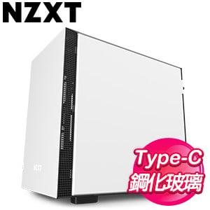 NZXT【H210】玻璃透側 ITX電腦機殼《白黑》